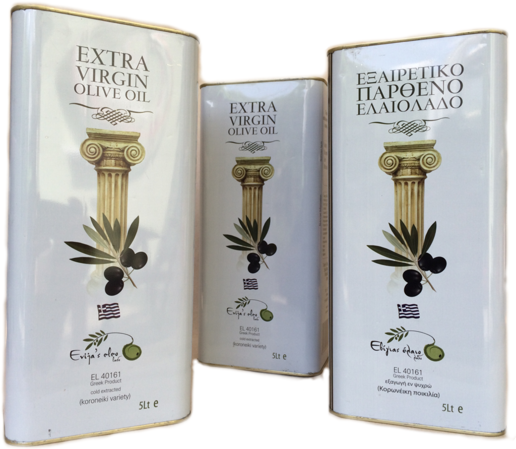 EVOO CANS